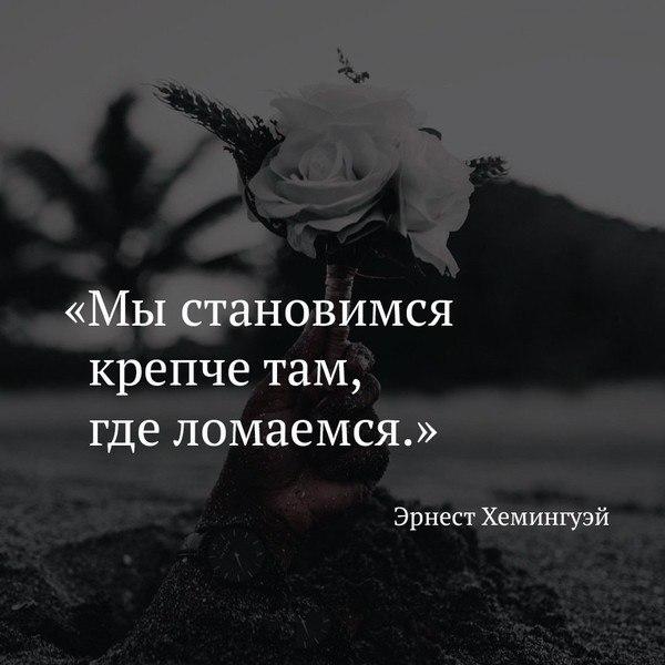 ВЕРЬ В СЕБЯ ВСЕГДА...